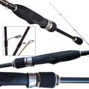 Запасное верхнее колено для спиннинга Crazy Fish Arion ASRE862MLS,(тест 4-18), 2.6 м