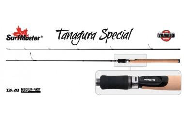 Спиннинг штекерный Surf Master YS5005 Yamato Series Tanagura Special TX-20, уголь, (тест 5-28), 2.4 м