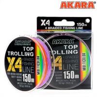Плетёный шнур Akara Top Trolling X-4 150м, мультиколор
