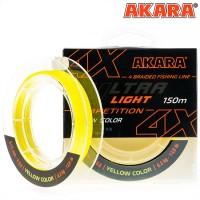 Плетёный шнур Akara Ultra Light Competition X-4 150м, желтый