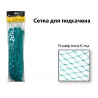 Сетка для подсачека AKARA 60 см, жесткая