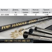 """Ручка штекерная к подсачеку Волжанка """"Волжанка Pro Sport Top Handle"""" 4 м (3 секции)"""