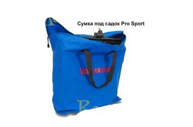 Сумка Волжанка под 1 садок Pro Sport (60х60х15 см)