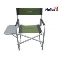 Кресло с откидным столиком Helios (hs-95200S)