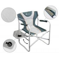 Кресло TAGRIDER FC-7260003 с боковым столиком