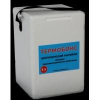 Контейнер изотермический Термобокс 5 л
