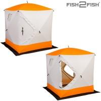 Зимняя палатка куб Fish2Fish 1,6х1,6х1,7 в чехле утепленная