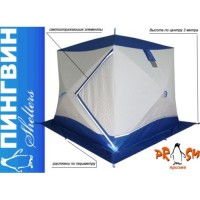 Палатка зимгяя куб Пингвин Призма Премиум Термолайт