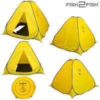 Палатка зимняя Fish 2 Fish автомат 2,0х1,5x2,0 м дно на молнии желтая